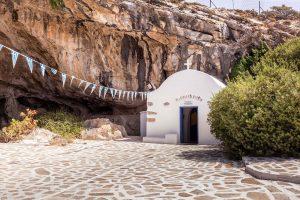 agios ioannis cave